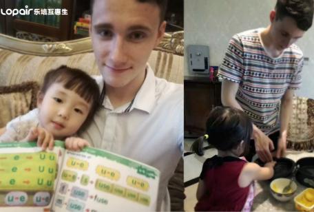 混血洋哥英语教学真实记录大放送!l两岁萌娃如何学英语?